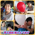 PhotoGrid_1500969848357